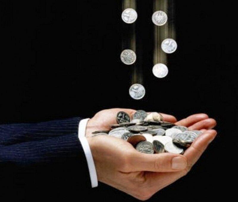 Субсидирование на возмещение части затрат субъектов малого и среднего предпринимательства, связанных с уплатой процентов по кредитам, привлеченным в российских кредитных организациях