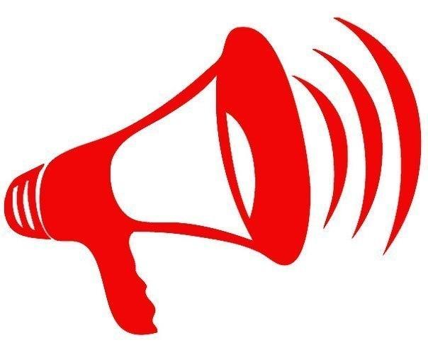 Оповещение Возможных участников о проведении публичного мероприятия – МИТИНГА