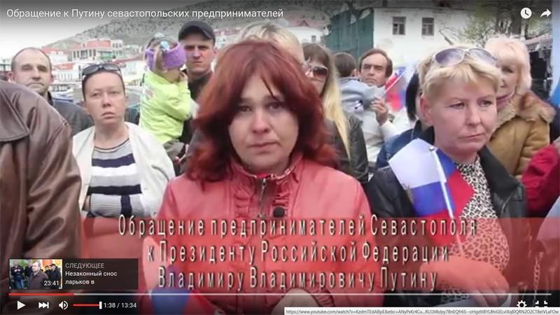Обращение к Путину севастопольских предпринимателей