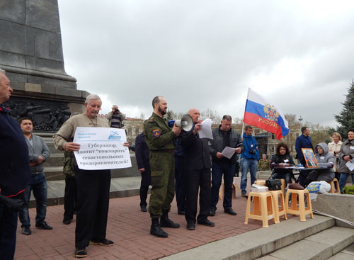 Итоги митинга 15.04.16 г. в Севастополе, по мнению организатора Владимира Новикова