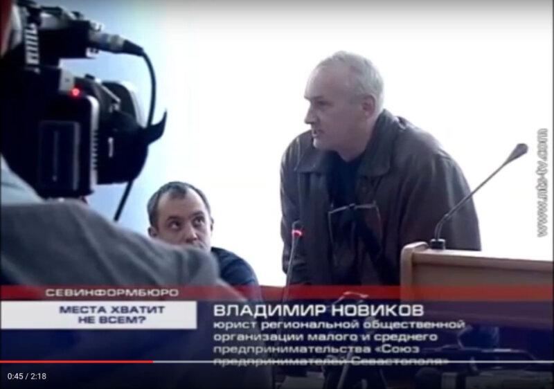 Почему предприниматели не договорились с правительством Севастополя