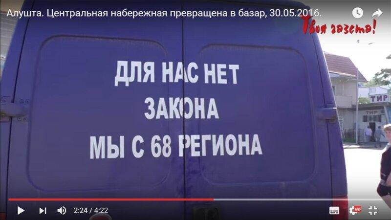 Появятся ли в Севастополе НТО от «суровых  челябинских парней» из Тамбова, для которых нет закона?