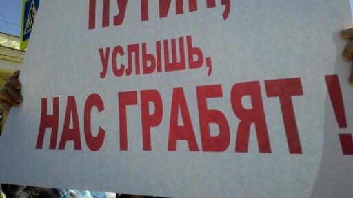 Празднование 1 мая 2017 года в Севастополе прошло под транспарантами