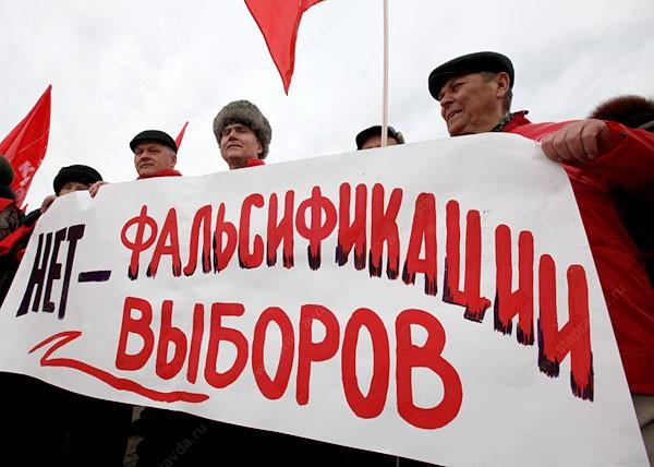 Как Дмитрий Овсянников будет избавляться от Вадима Колесниченко на выборах?