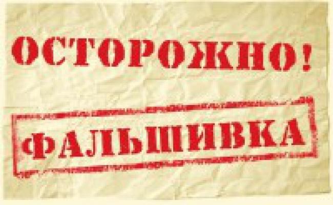 Грязные пиар-технологии накануне выборов губернатора Севастополя лишь подчеркнули ущербность и трусость заказчика.
