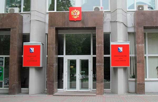 Кто является учредителем юридического лица— Правительство Севастополя?