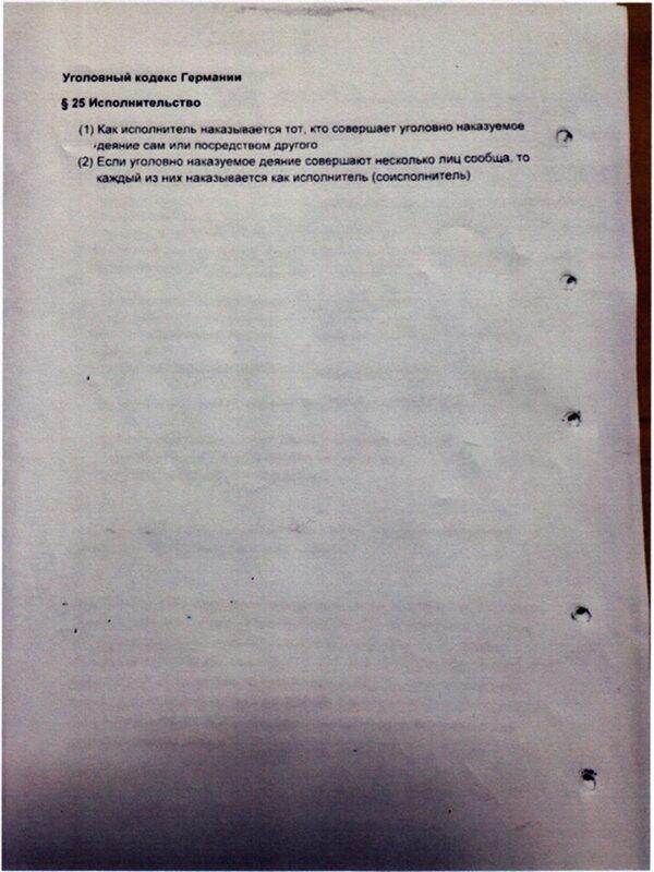 pozharskij-glassok-krym0051