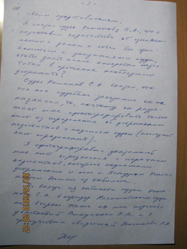 1IMG_81531