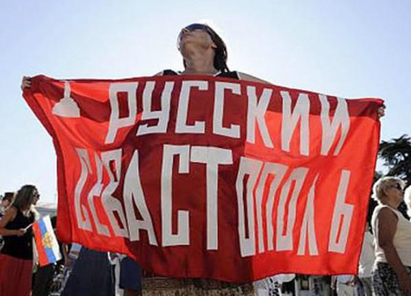 Русские ли люди работают в правительстве Севастополя? Или как подключить словарь русских слов в Word 2013