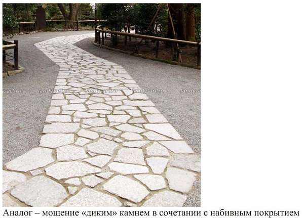 georgievskij-monastyr-sevastopol2018-02-13 at 22-14-551