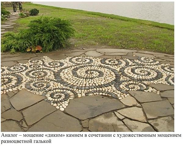 georgievskij-monastyr-sevastopol2018-02-13 at 22-15-111