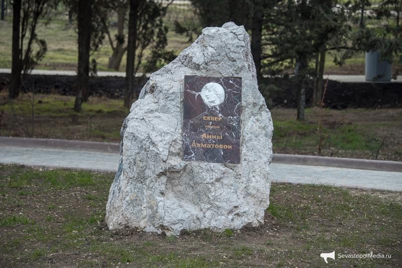 park-imeni-anny-ahmatovoj-v-sevastopole023