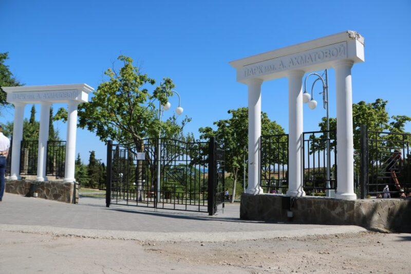 «Парк Ахматовой в Севастополе можно закрывать как опасный объект» или «Как госэкспертиза одобрила спустить 144 млн. псу под хвост?»