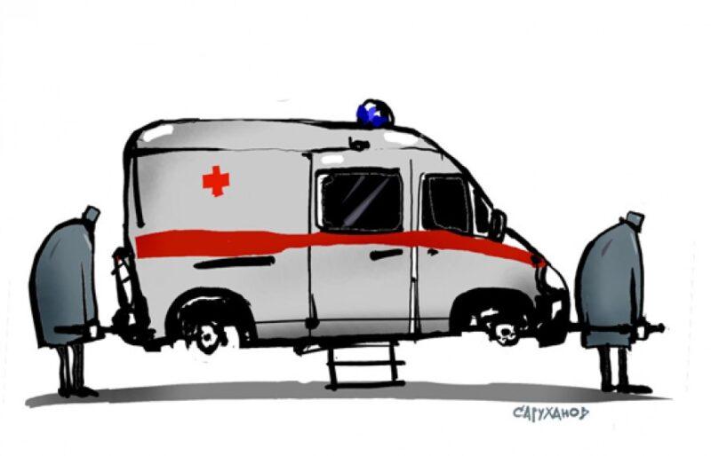 Смешные картинки про скорую помощь, благодарности поздравления днем