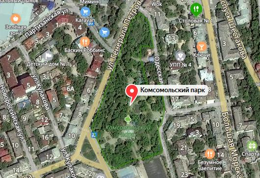 Правительство Овсянникова сдало