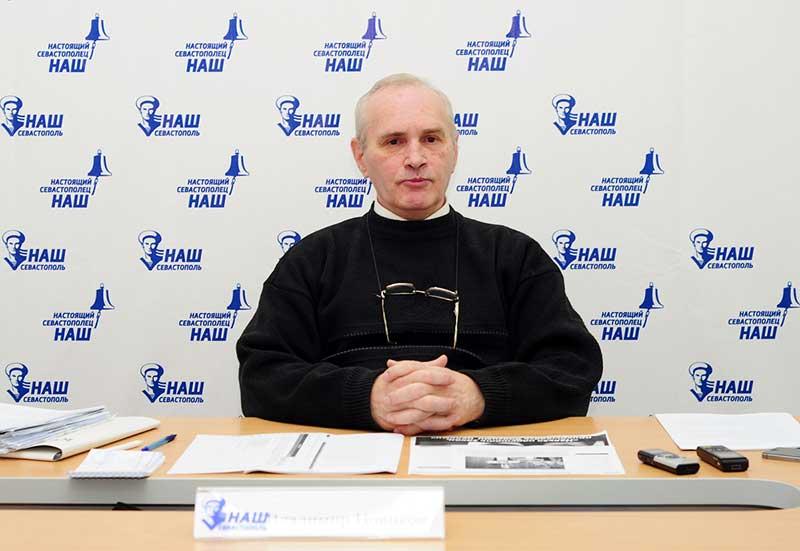 В Севастополе нарушается федеральный закон Особраниях, митингах, демонстрациях, шествиях и пикетированиях. Севастопольский правозащитник привел факты нарушений установленные судом.