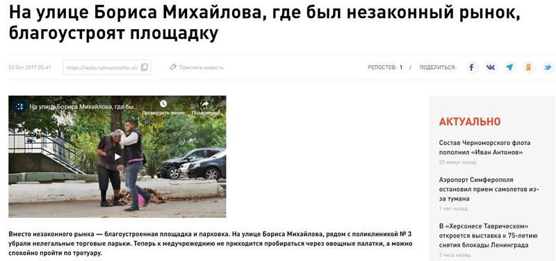 """Многодетный отец, """"герой"""" Русской весныЛечи Жабиев отправлен в тюрьму за взятки. А другие...?"""