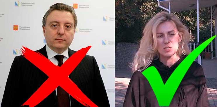 С какой целью Овсянникова решил срочно избавиться от начальника Главного контрольного управления Севастополя и кто займет его место?