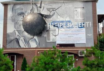 «В результате присоединения к России ни один житель Крыма[КОТОРЫЙДОГОВОРИЛСЯ С ВЛАСТЬЮ], ничего не должен потерять, может только приобрести», или как снести дом в Севастополе с портретом Путина на фасаде?