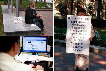 Глава города Севастополя Развожаев постит в соцсетях, а у него перед окном, в одиночных пикетах, выстроились люди, что не видят реакции власти на свои обращения?!