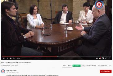 Большое интервью Михаила Развожаева на ютуб-канале переименованного Х-ТВ посмотрело всего 70 человек из 9 370 подписчиков. Он получил 1 лайк и шуточный видеоролик от нас.