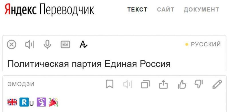 """Какие указания президента получило """"политическое крыло путинского большинства"""" и как, исполняя указание Владимира Путина, политик-единоросс Михаил Равожаев будет """"терзать и трясти себя"""", как чиновника - врио губернатора Севастополя?"""