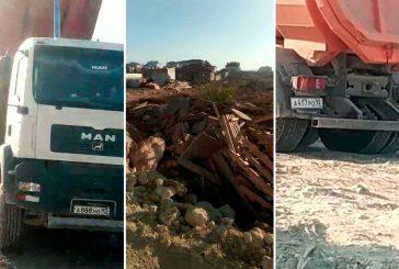 Севастополь продолжают загаживать строительным мусором! Власть никто не боится?