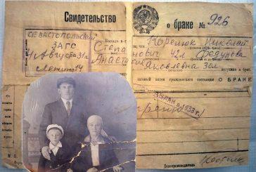 """ОД """"5 Оборона Севастополя"""" выступает за сохранение уникальной самоаутентичности каждого субъекта Российской федерации, бесспорной частью которой, со своей уникальной историей, является город-герой Севастополь и носители его культуры - коренные севастопольцы"""