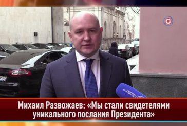 Во исполнение решения президента Развожаев начнет за государственный счеткормить севастопольских школьников горячим питанием, которые и так его получают с украинских времен?