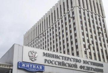 Минюст предложил в десять раз снизить штрафыза распространение экстремистских материаловюрлицами, но штрафовать граждан за перепосты изданий незарегистрированных в качестве СМИ