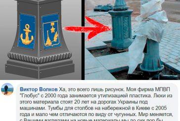 За миллиарды Москвы украинско-российский бизнесмендоведет Большую Морскую в российском Севастополе до украинских архитектурных стандартов фонарных столбов Киева