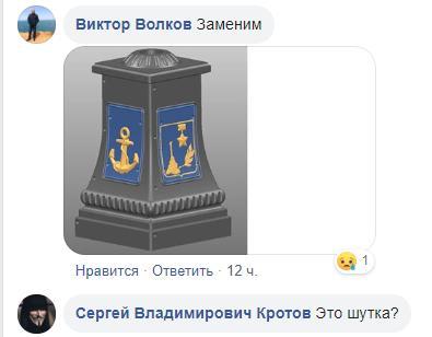 """Чугунные цоколи фонарных столбов на Большой Морской эпохи сталинского ампираменяют на поржавевший """"новодел"""", который прикроют дешевым разрисованным пластиком(!?)"""
