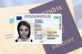 Более 150 тысяч крымчан и севастопольцев получили украинские биометрические паспорта для выезда за границу