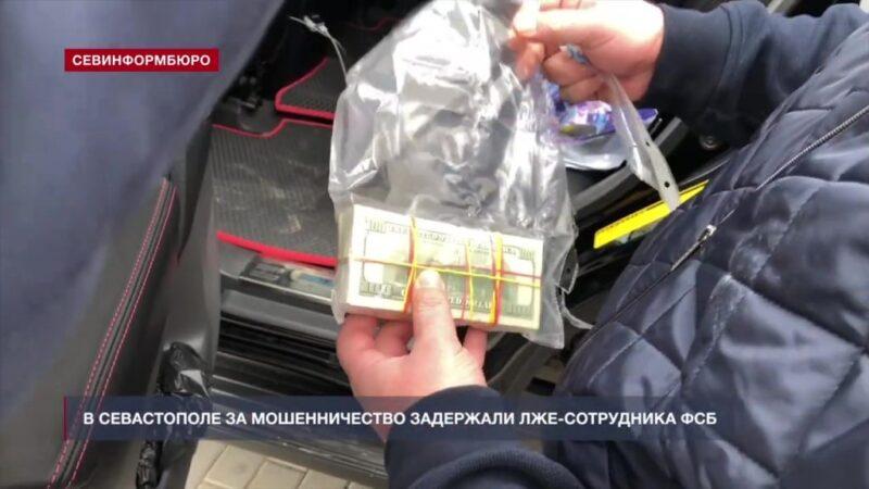Зачем пресс-служба силовиков «рассекретила» имеющие значение для следствия сведения о задержании «лжесотрудника ФСБ», и не было ли это постановкой?