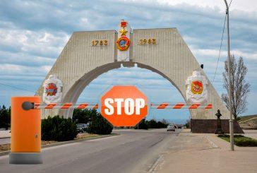 Обращение к властям о закрытии города Севастополя на весь период пандемии коронавируса