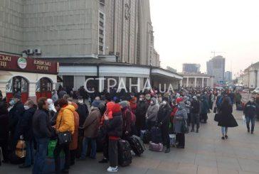Украина обменялась с Россиейгражданами, эвакуированными на спецпоездах в связи с пандемией коронавируса. Россияне подписали в Москвесоглашение на добровольную самоизоляцию с предупреждением об административной ответственности