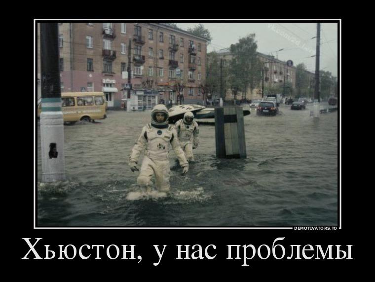 Кто и почему«кинул» «Сердце Севастополя» с помещениями под социальную столовую