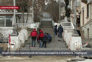 Нелепые отписки силовиков на обоснованные заявления о преступлении подрывают веру севастопольцев вправовую защищенность и необходимость изменений в Конституцию