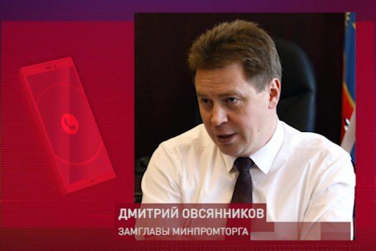 Экс-губернатор Севастополя Дмитрий Овсянников не устраивал дебош с матом в ижевском аэропорту?!