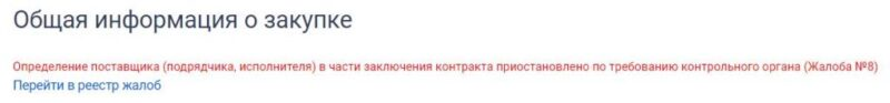 """Под «прикрытием» от самоизолированных горожан всквера Севастопольских курсантовначаласьстроительная """"пиар-движуха""""?"""