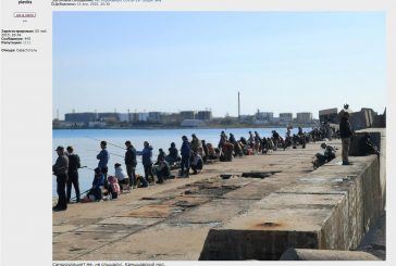 Нарушителей режима самоизоляции на Севастопольском форуме назвали