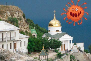 Таинственный турист-паломник, инфицированный COVID-19, отправил Свято-Георгиевский монастырь на Фиоленте в обсервацию