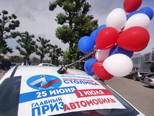Дно демократии! Обеспечивать высокий процент явки на голосование за поправки в Конституцию России будут корейскими автомобилями и американскими смартфонами?!