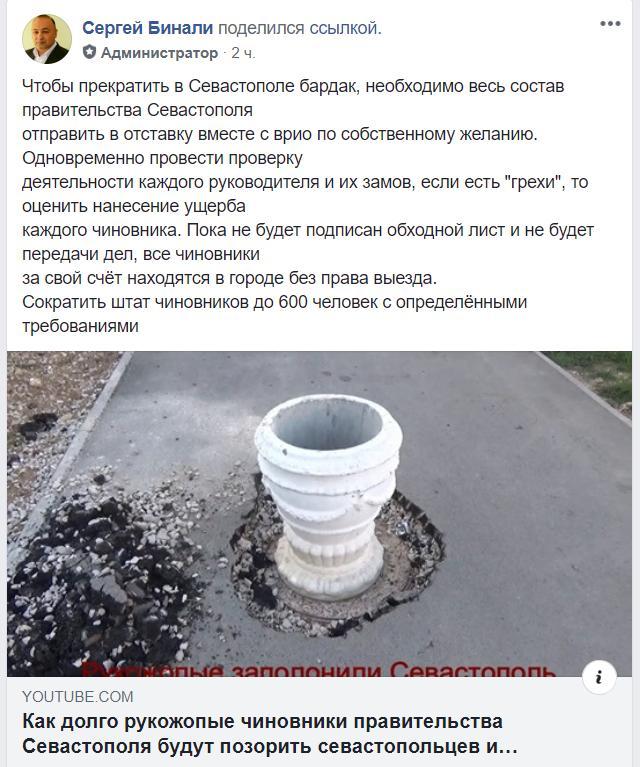 Севастопольская пенсионерка шла голосовать за поправки в Конституцию в надежде выиграть автомобиль, а получила перелом руки...