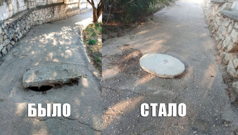 Правительство Севастополя не может найти крышку для канализационного люка, чтобы избиратели не ломали руки и ноги?