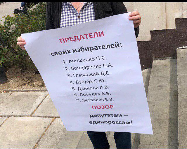 """Депутатам недосуг? Или как """"отфутболивают"""" предложенные общественниками коррективы по реконструкции сквера Севастопольских курсантов"""