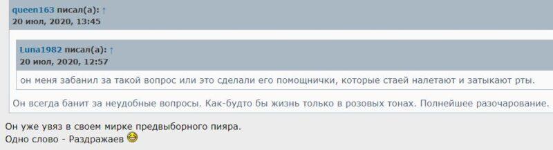"""В ответ на критику горожан в социальных сетях в Севастополе резко """"ушла на ноль"""" статистика выявляемости заболевания коронавирусом?"""