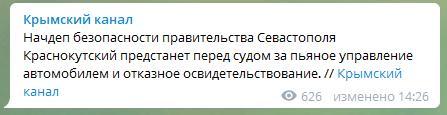 Начдеп безопасности правительства Развожаева предстанет перед судом за пьяное управление автомобилем и отказное освидетельствование?