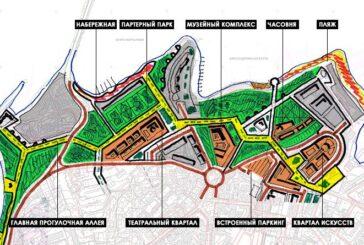 Культурный комплекс на мысе Хрустальный - очередная архитектурная проблема Севастополя
