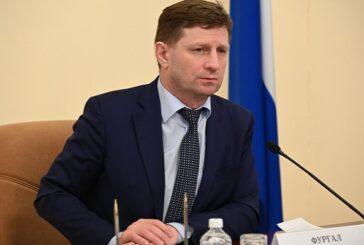 Жириновский заявил, что силовики выбили показания против губернатора Фургала для фабрикации дела